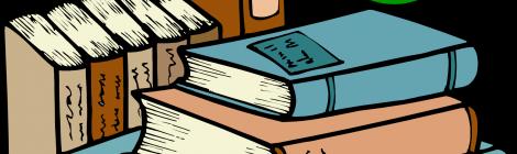 Vraćanje udžbenika
