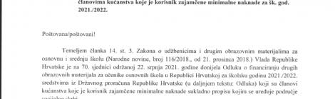 Financiranje nabave drugih obrazovnih materijala za korisnike minimalne naknade šk. god. 21/22
